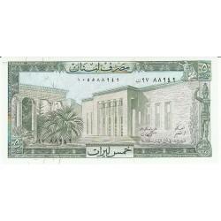 Liban 5 Livres