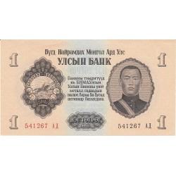 MONGOLIE 1 TUGRIK 1955