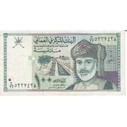 Oman 1 Rial