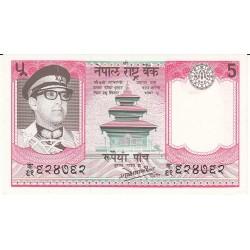 NEPAL 5 rupees PIck 23a NEUF