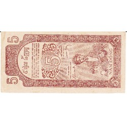 VIETNAM 5 DONG TYPE 1947