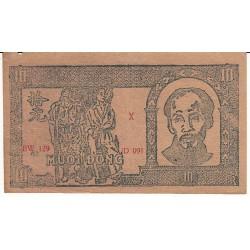 VIETNAM 10 DONG TYPE 1948