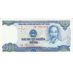 VIETNAM 500 DONG