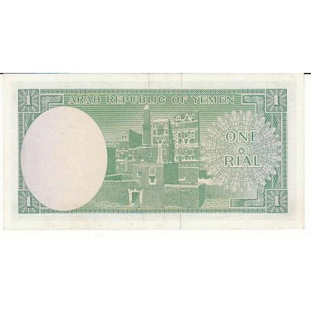 Yemen Républic 1 Rial 1969 Pick 6