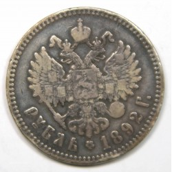 Russie – 1 Rouble 1892