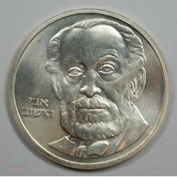 Médaille Argent – Baron Edlond de ROTHSCHILD - 1982