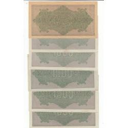 LOT DE 22 BILLETS ALLEMAND 1000 mark 1922