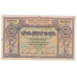 Armenie 100 Roubles 1919 Pick 31