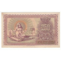 ARMENIE 250 ROUBLES 1919