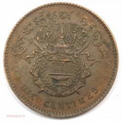 CAMBODGE NORODOM Ier -  10 Centimes 1860 joli monnaie