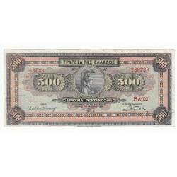 500 DRACHMAI 1932