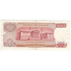 100 DRACHMAI 1967