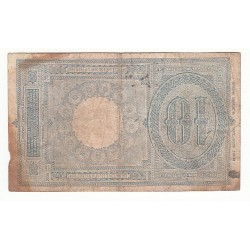 10 LIRE VITTORIO EMANUELE 1888