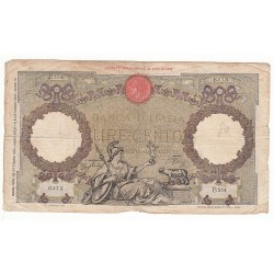 100 LIRE 1942