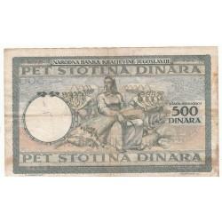 YOUGOSLAVIE 500 DINARA  Pierre II - Aigle à 2 têtes 1935