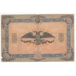 RUSSIE 1000 ROUBLES 1919