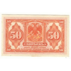 RUSSIA SIBERIA & URALS (PS828)30 X 50 Kopeks ND(1919) UNC NEUF