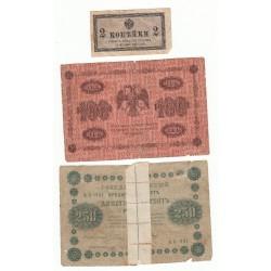 lot RUSSIE 55 billets de 10 roubles 1909 sign. Konshin