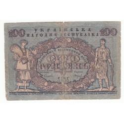 RUSSIE LOT DE 29 BILLETS  1905 5 SIGNATURES DIFFERENTES