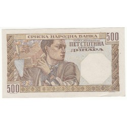 YOUGOSLAVIE 500 DINARA