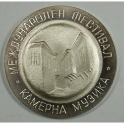 Médaille RUSSIE FESTIVAL INTERNATIONAL MUSIQUE de chambre juin 1967 + PINS