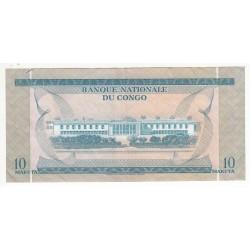 Congo 1000 Francs 1 Aug 1964 Pick 8