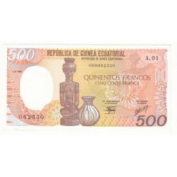 GUINEE EQUATORIALE 500 FRANCS 1985 NEUF