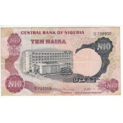 Nigéria 10 Naira Pick 17b