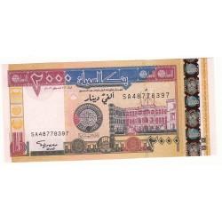Soudan 5 Pounds 1960 Pick A4