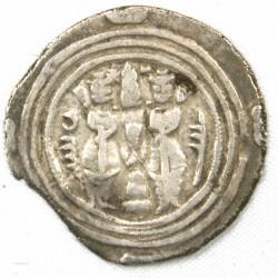 ROYAUME SASSANIDE - KHOSROÈS II Drachme +590-627