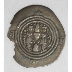 ROYAUME SASSANIDE - KHUSRO II Drachme +590-627