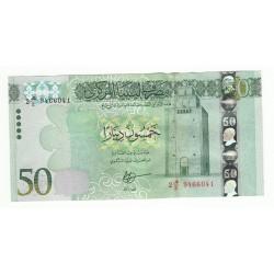 Libye 1 Dinar Pick 35