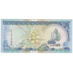 MALDIVES 50 RUFIYAA 2008