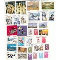 FRANCE - AUTOADHESIFS PRO, 2010, Série complète de 31 valeurs