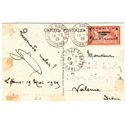 TIMBRE 2 Francs(+5F.) Expo phila du Havre N°257A 1929 oblitéré sur Carte Maximum COTE: 875 Euros