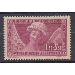 SOURIRE DE REIMS N°256 ANNEE 1929  NEUF**  Côte 160 Euros