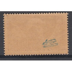 SOURIRE DE REIMS N°256 ANNEE 1929  NEUF**  Signé  Côte 160 Euros