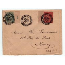 Oblit. Congrès de Versailles Élection d'Armand Fallières S. et OISE du 17 1 1906