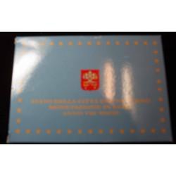 2012 Vatican KMS PP 3,88/20 Euros Argent Pièce Commémorative Vatican Vaticano