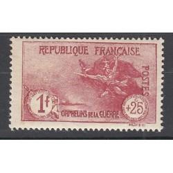 TIMBRE N°231 ANNEE 1926 ORPHELINS DE LA GUERRE NEUF** Signé Côte 190 Euros