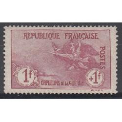 TIMBRE N°154 1f. + 1f. Carmin 1917 NEUF** Signé Côte 1700 Euros