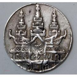 CAMBODGE Norodom 1 TICAL 1847