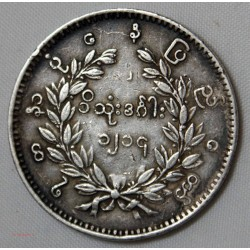 BURMA, 1 Kyat 1852 (KM10)