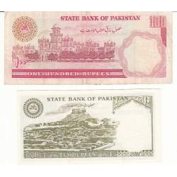 Pakistan 1 Lot de 2 Billets