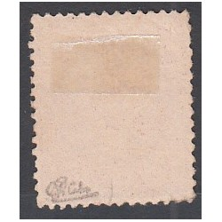 TIMBRE NAPOLEON N°26A - 2 C. neuf* signé Calvès