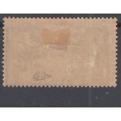 TIMBRE Merson N° 122 - 2 Fr. violet neuf. signé Calvès