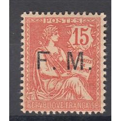 TIMBRE DE FRANCHISE 15 c. vermillon N°2 NEUF 1901-04 Côte 100 Euros