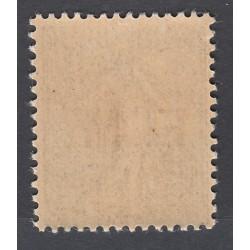 TIMBRE DE FRANCHISE 15 c. vert olive N°3 NEUF** 1901-04  Côte 210 Euros