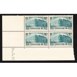COIN DATE N° 310 Ampère 1936 NEUF** Côte 225 Euros
