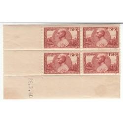 Coin Daté Bloc de 4 timbres N°456  ANNEE 1940 NEUF** Côte 45 Euros
